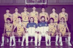 Stagione Sportiva 1987-1988: Juniores/Prima Divisione