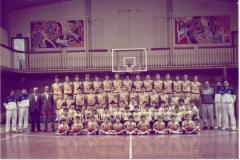 Stagione Sportiva 1987-1988: La prima foto ufficiale di Verona Basket